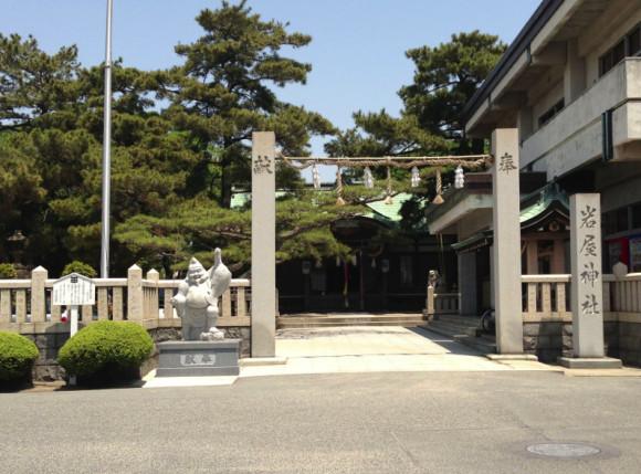 岩屋神社。知らぬ間に布袋さんが立っていました。