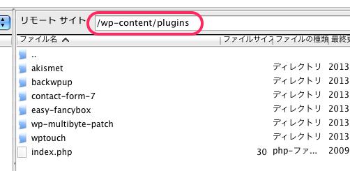 plugins_dir