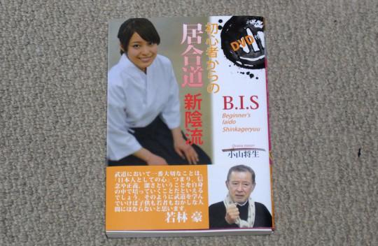DSCF0083_JPG