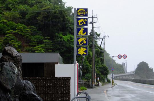 2014香川3