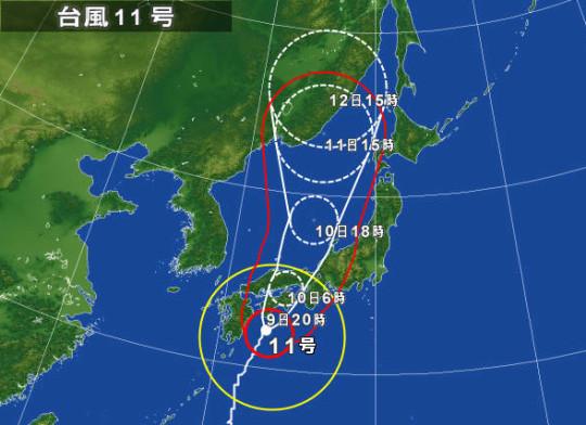 台風情報_-_11号拡大