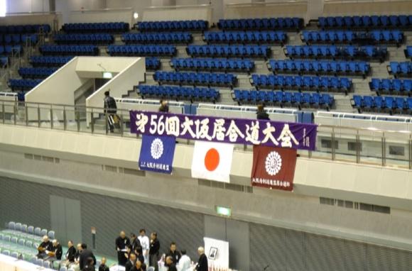 2014大阪居合道大会