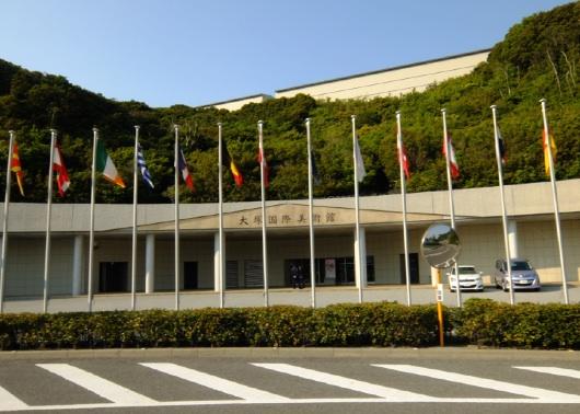 大塚国際美術館入口