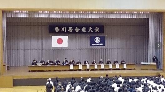 第44回香川大会1