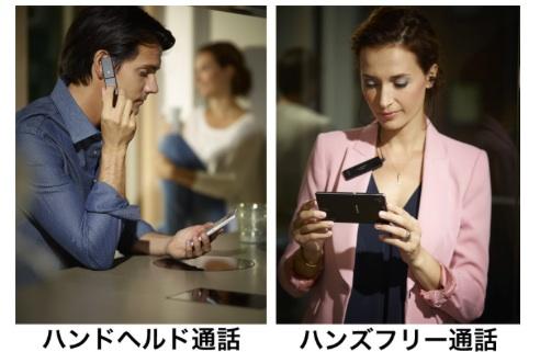 Smart_Bluetooth®_Handset_SBH52_2