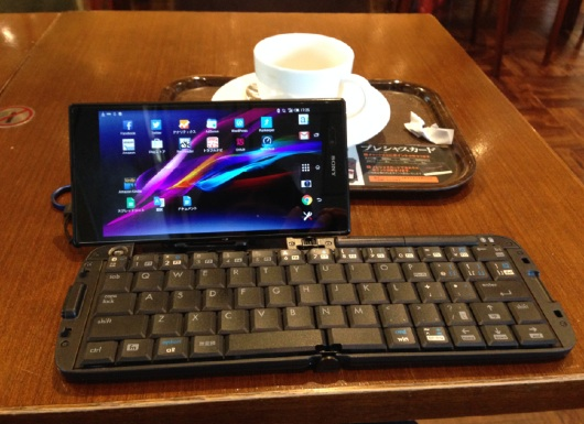 ZUltraとキーボード