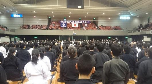 201701_大阪大会2