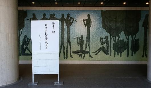 20170806_杖道大会1