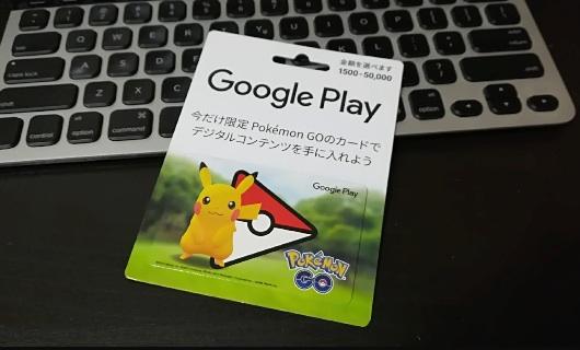 Google_Play_Music_2
