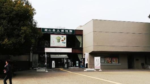 岡山_11
