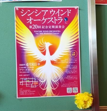 火の鳥_4