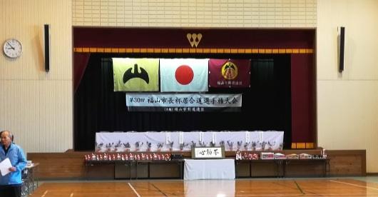 2018_福山大会_1